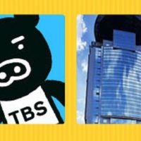 TBSチーフディレクターが派遣ADの女性をホテルに呼び出し裸にさせる鬼畜セクハラ→処分は自宅謹慎と異動のみ