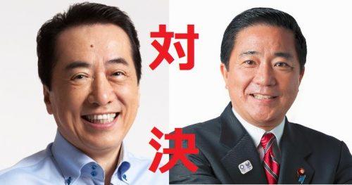 菅直人さん大ピンチ!自民党が次期衆院選で長島昭久議員を刺客として送り込むことで最終調整