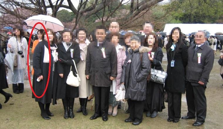 検証!桜を見る会「民主党政権下、支援者52人と記念写真」→夕刊フジの誤報 植松恵美子さんの当日写真見つかる