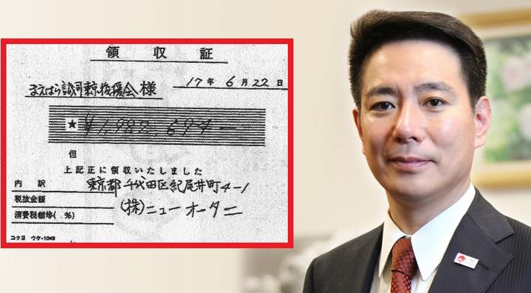 領収書偽造疑惑に前原誠司「当時は認められていました」→百田尚樹「認められた時代なんて日本にねえよ!」