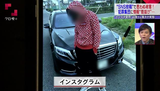 NHKから集金業務を請け負った業者の社長が、