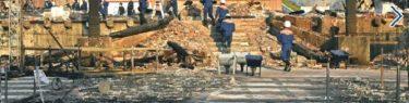 検証!沖縄タイムスの「奇跡の龍柱と話題」は捏造か?全く話題になっていないとの指摘相次ぐ→ネタ元判明も残る疑問