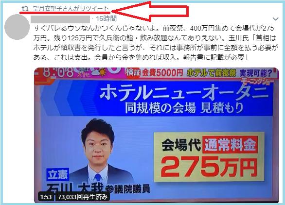東京新聞・望月記者に疑惑!違法コピーされたテレビ朝日の動画を書き起こし会見で質問→誤報まで完全一致してバレる
