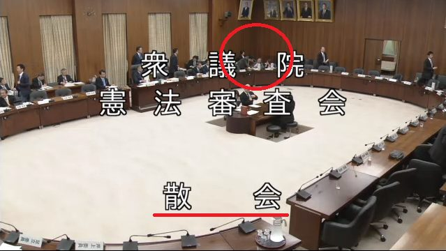 朝日新聞の捏造「憲法審査会 改憲を巡って安倍総理と距離を置く石破氏、激怒して同僚議員の静止を振り切り途中退出した」←最後までいました