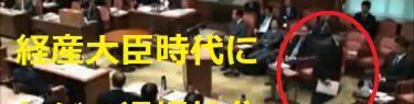 帰ってきたブーメラン!首相のヤジを酷評する枝野代表→民主党政権時代にヤジで退場処分になっていた(動画あり)
