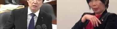 足立康史「森ゆうこ議員、質問要旨は午後10時、通告が終わったのは夜半前後?」→森「・・・」→門田隆将「足立康史の圧勝」