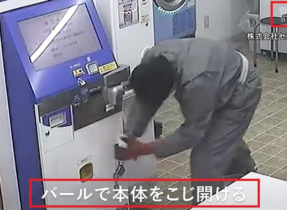 朝日新聞とNHKがコインランドリーの両替機をこじ開ける方法を動画で紹介→「俺にもできる」と挑戦した男を逮捕