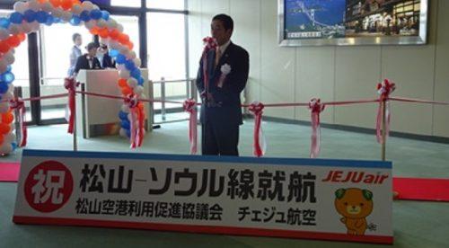 ソウル便搭乗率維持のため愛媛県幹部が職員に自費で搭乗するよう依頼→職員「なぜ私費で行かなくてはいけないのか」