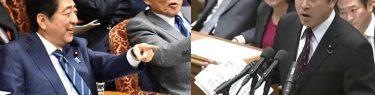 【動画】ツイート捏造疑惑の今井雅人「メモが文科省で見つかった。誰かが作った」→「あなたでは?」安倍首相の野次に激昂