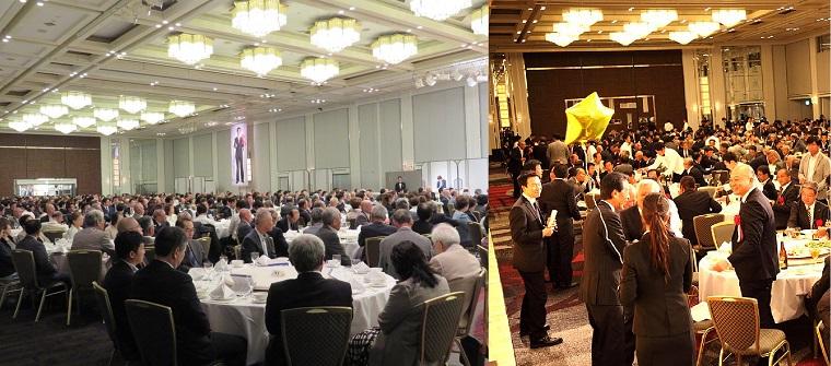 ブーメラン直撃!野党議員もニューオータニで1万円以下のパーティー開催、桜を見る会の追及前提が崩れる