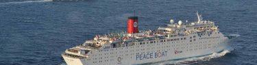 防衛省統合幕僚監部「ピースボートを護衛しました。感謝の横断幕に乗員も元気をいただきました。」←辻元さんからも感謝の言葉が欲しい