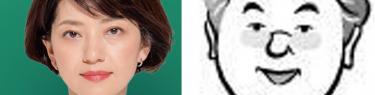立民・石垣のり子議員が高橋洋一氏を中傷「レイシズムとファシズムに加担するような人物」山本太郎主催の減税研究会を欠席