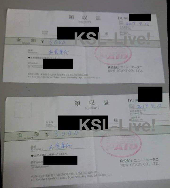 桜を見る会前夜祭の今年の領収書 参加者「入り口で5000円払い、引き換えにホテルからの領収書」「飲食少ない」