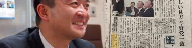 河井法相辞任に国民・津村啓介「私の仕事はルール作りとその見直し、誰かを批判することに終始したくない」←新聞ではカット、批判コメントのみに