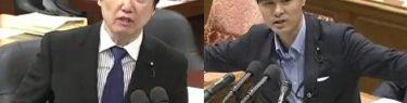 柚木みちよし議員がテレ朝の捏造を応援「報ステひるむ必要全くなし!」→足立康史議員「酷いツイートだな。総務委員会で取り上げる」