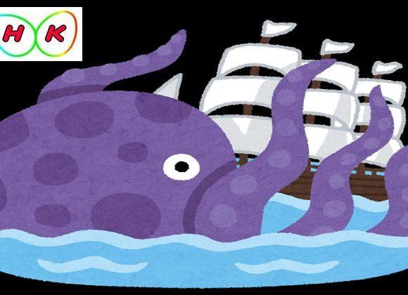 本当にあったNHKの怖い話「なめてると海に沈められるよ」関連会社契約社員が区議から現金を脅し取ろうとした疑い