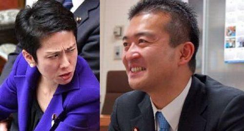 民主党大反省会を企画した津村啓介「蓮舫さんに、みっともないことやるなって叱られた」←これとまた合流するんだぞ