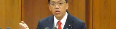 自民・宮崎政久議員が女性セブンに抗議!知人男性を「沖縄半グレリーダー疑惑男性」と掲載、記事全般が男性と無関係