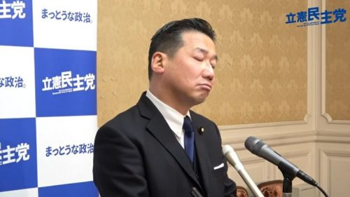【動画】記者「立憲の会見に国旗がないのはなぜ?」福山幹事長「・・・ううぅ・・・伊勢に参拝してるし・・・絶対に掲げないとは決めてない」
