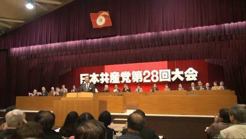 【日本共産党】3年で党員の5%が死亡と発表、党員減少の主因は老衰か?