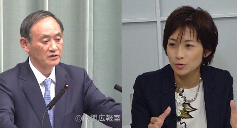 【動画】東京新聞の望月記者が会見でトラブル「私は2問質問させて!ギャー!」幹事社の仲裁も聞かず声を荒げる醜態