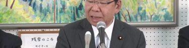 【動画】産経記者「委員長20年は長すぎるのでは?」志位「あのぅ・・・そうですねぇ、あの、あはっ(笑)」ちっちゃい声でしどろもどろ