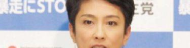 繰り返すブーメラン!蓮舫「カジノは不要」→民主党政権でカジノ合法化を進めた担当大臣が蓮舫