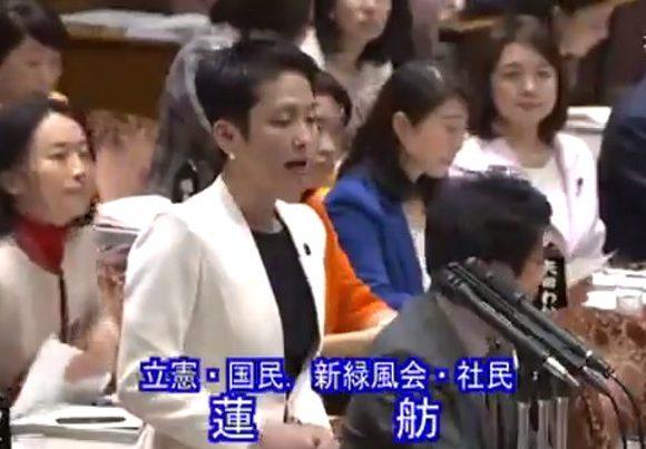 武漢からのチャーター便が到着→蓮舫の第一声「桜を見る会がー!」予算委員会で一言も触れず