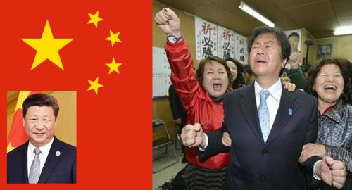 【対日有害活動】原口一博さん「中国は民主主義、共産党以外に党が6ある」中国共産党のお友達に教えてもらった模様