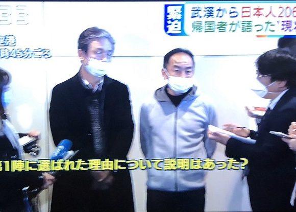 武漢からの帰国者にマスコミが囲み会見を敢行!小野寺まさる氏「簡易なマスク姿同士の記者会見は余りに危険」