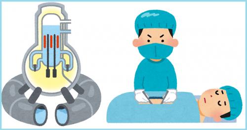 反原発カルトが理解できない「手術を受ける患者が受電」で「医者が給電」という視点