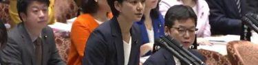 立憲民主党・石垣のりこ議員「新型肺炎ウイルスより先に桜を見る会を正さなければならない!」予算委員会で堂々宣言