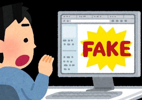 KSLマガジンvol.5 ネット記事の信頼性を下げる「ニュースサイトもどき」のカラクリとリスク
