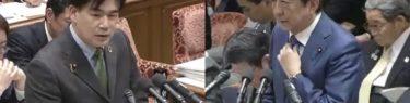 大西健介議員がホテル三日月を中傷「弱みに付け込まれ引き受けた」→安倍総理「極めて失礼な話だ」→国民民主党「風評被害への補償をお願いする質問だった」
