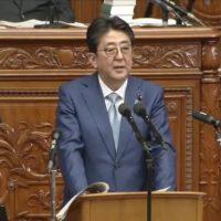 【動画】安倍総理「日本共産党は殺人などの破壊活動を行った疑いがある」本会議で維新・足立康史議員の質問に答弁
