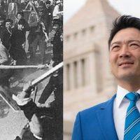 国民・せき健一郎議員「逆に教えて。日本共産党に暴力と血の歴史があったんですか?」→共産党暴力の歴史が続々寄せられる事態に