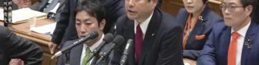 【動画】無責任野党!山井和則議員の質疑でまた退席騒動!委員長の新型コロナ対策の質疑要請を拒否して逃亡