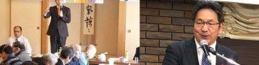 集会自粛は?共産・藤野議員が年配を集め「新春のつどい」を開催、立憲民主党議員は大規模祝賀会に参加するダブスタ