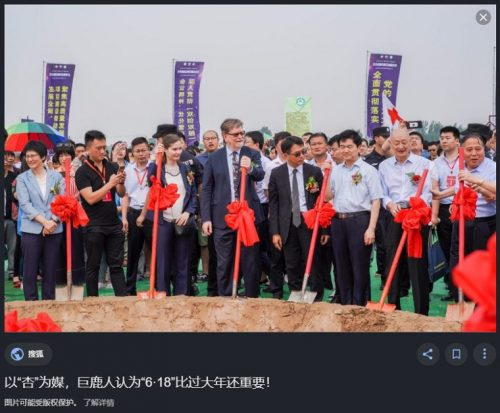 ハニトラ?中国での感染状況報告を受けるWHO幹部が女性を撫でる動画が拡散→WHOとは無関係の動画と判明