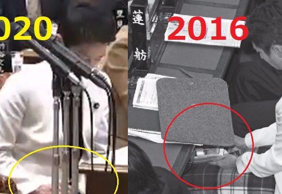 【学級崩壊】蓮舫が予算委員会中にスマホいじり?以前は本会議中に机の下に隠して使用、持ち込み禁止のルール守れず