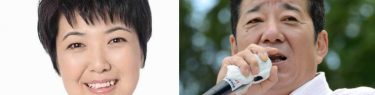 立憲・尾辻かな子「厚労省は大阪に自粛要請の通知は出していない。松井市長は不正確」→加藤大臣が通知を認める