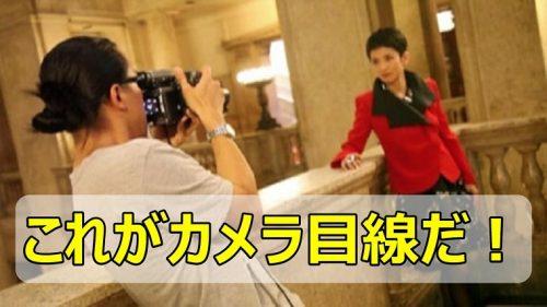 蓮舫さん「安倍総理の会見はカメラ目線が一度もない!」さすが国会内でファッション雑誌の撮影をした人は一味違う
