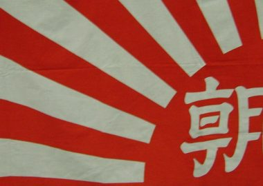 朝日新聞記者らが取材対象を大声で怒鳴りつけ主張を認めるようコメント強要か?住民6名が告発状を提出、受理される