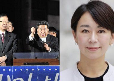山尾志桜里さん、本当のことをバラしてしまう「野党はなぜ改憲議論しないか?→議論すると共産党から対立候補立てられちゃうから」