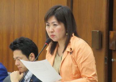 立憲・亀井亜紀子「原英史さんは国家戦略特区諮問会議の民間議員を務めている」→原さん「務めてません」