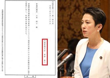 安倍内閣、蓮舫の質問が意味不明であることを閣議決定!「ご指摘の意味するところが明らかでなく、お答えすることは困難である」
