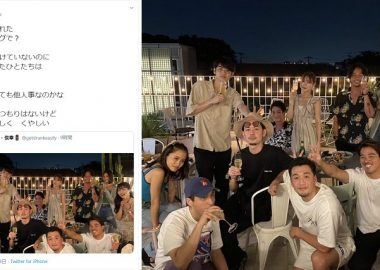 テラスハウス出演者がパーティー写真投稿、木村花さんの母「花の49日もあけていないのに 疑惑の場にいたひとたちはパーティー?」