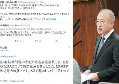 【拉致問題】立憲・有田芳生議員が特定失踪者家族に暴言「恩を仇で返すな」→批判殺到も謝罪なし