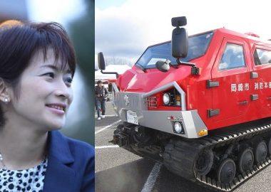 東京新聞・望月記者、知ったかぶって恥をかく「災害対応車レッドサラマンダー 、岡山県にあるだけだと聞く」岡崎市と岡山県を豪快に誤認