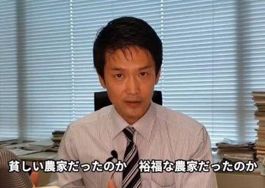 立憲・小川淳也が差別発言「どういう人間かは生い立ちや環境に規定される」菅新総裁の家庭環境を国会で追及する考え